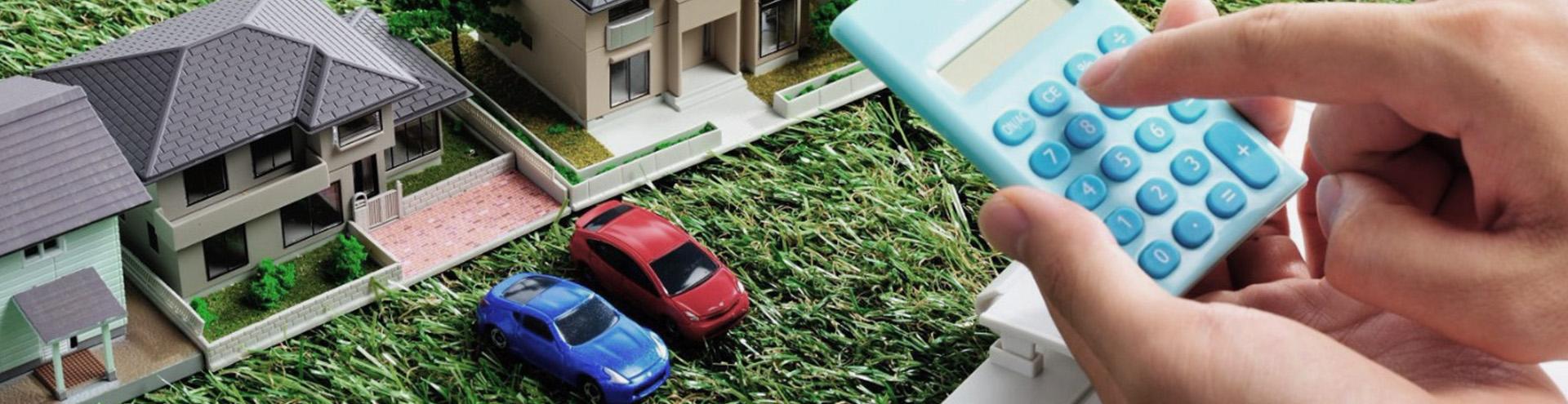 уменьшение кадастровой стоимости земли в Калуге