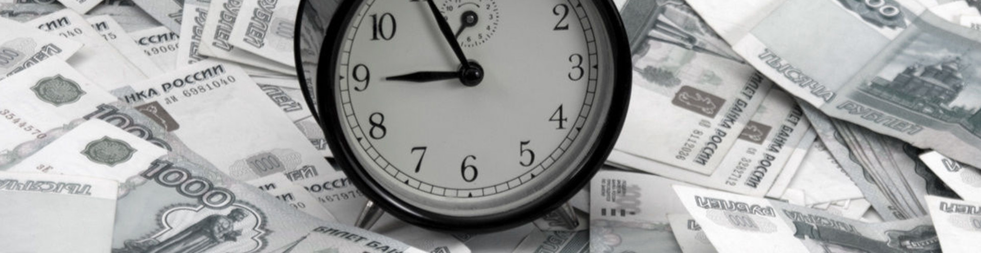 судебное взыскание долгов в Калуге и Калужской области