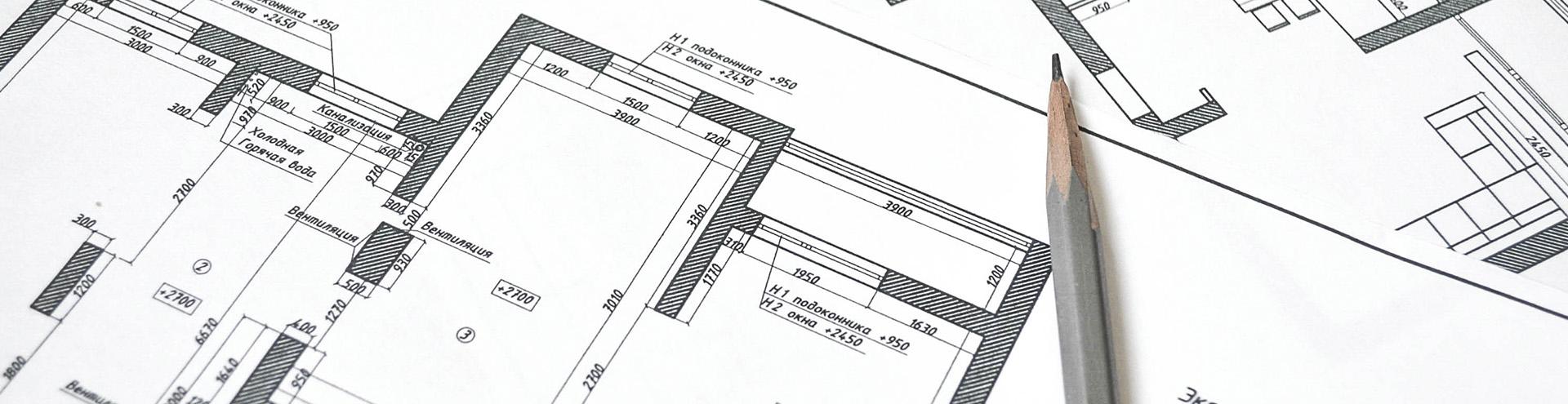 согласование перепланировки нежилого помещения в Калуге
