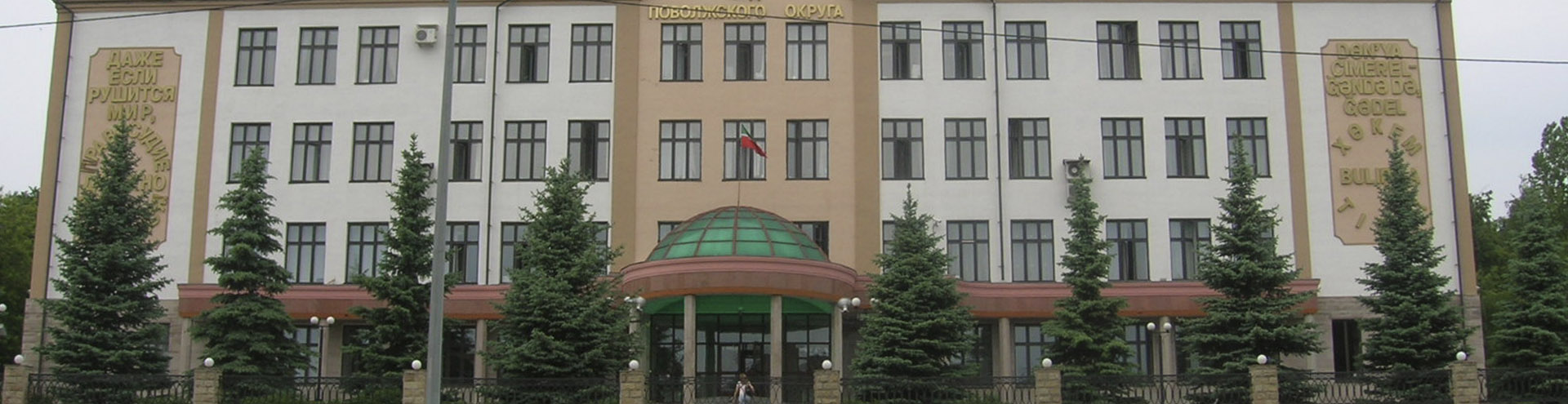 арбитражный суд поволжского округа в Калуге